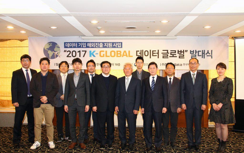 2017_K-Global
