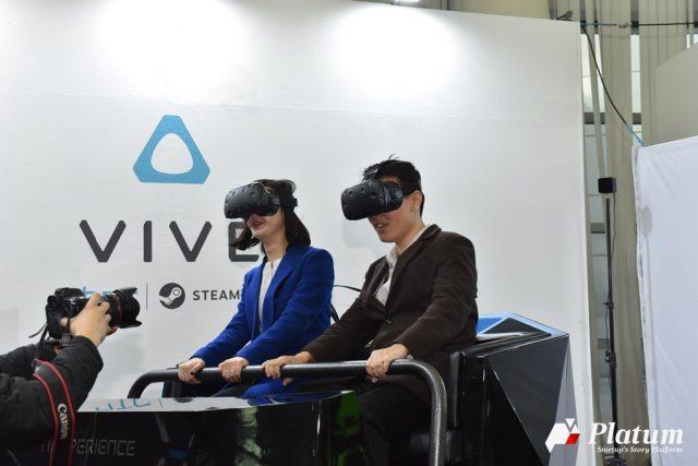 HTC VR스타트업 지원 프로그램에 한국 스타트업 3개사 선정, 투자유치