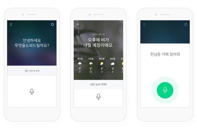 Naver Released an AI Secretary App