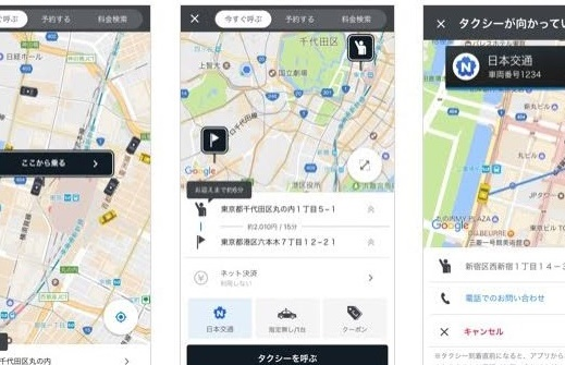 Kakao Taxi to enter the Japanese market