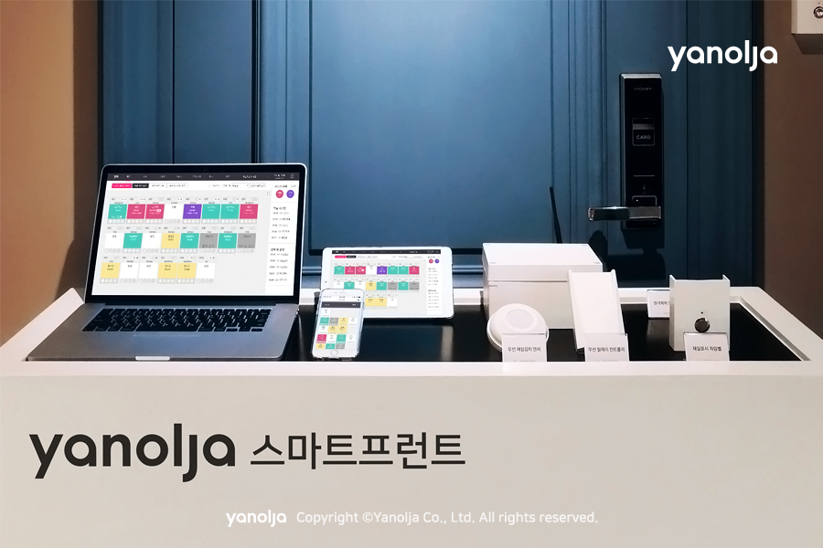 야놀자 스마트프런트,  'IoT이노베이션어워드 2017' 대상