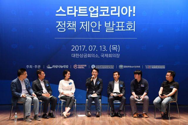 Regulations strangling South Korean startup ecosystem