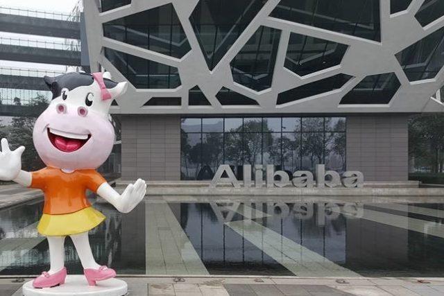 알리바바, 2017년 1분기 매출 8조 4천억 ... 전년동기 대비 56% 증가