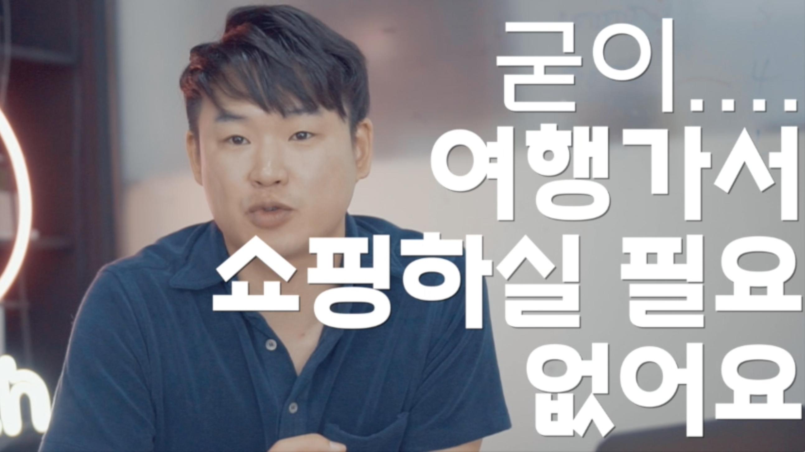 [콜라비 영상 인터뷰] 브리치 예성용 이사