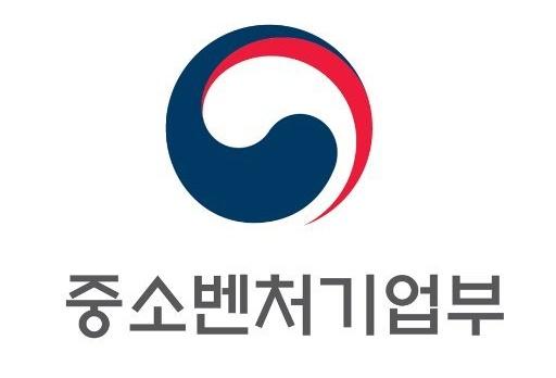 '일자리 중심 창업·벤처 활성화' 중기부, 1.28조원 규모 추가경정예산안 편성