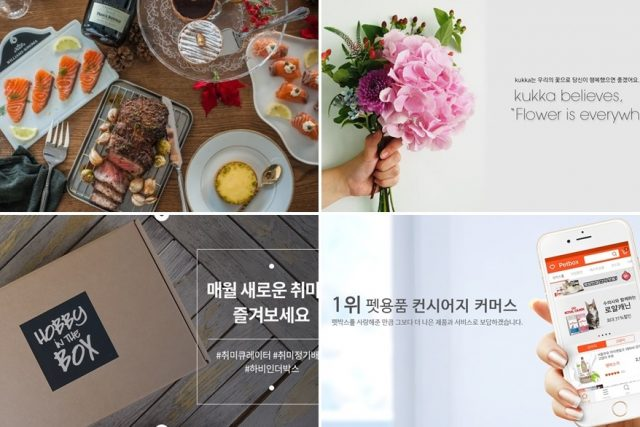 4 Korean e-commerce startups known for their personalized recommendations