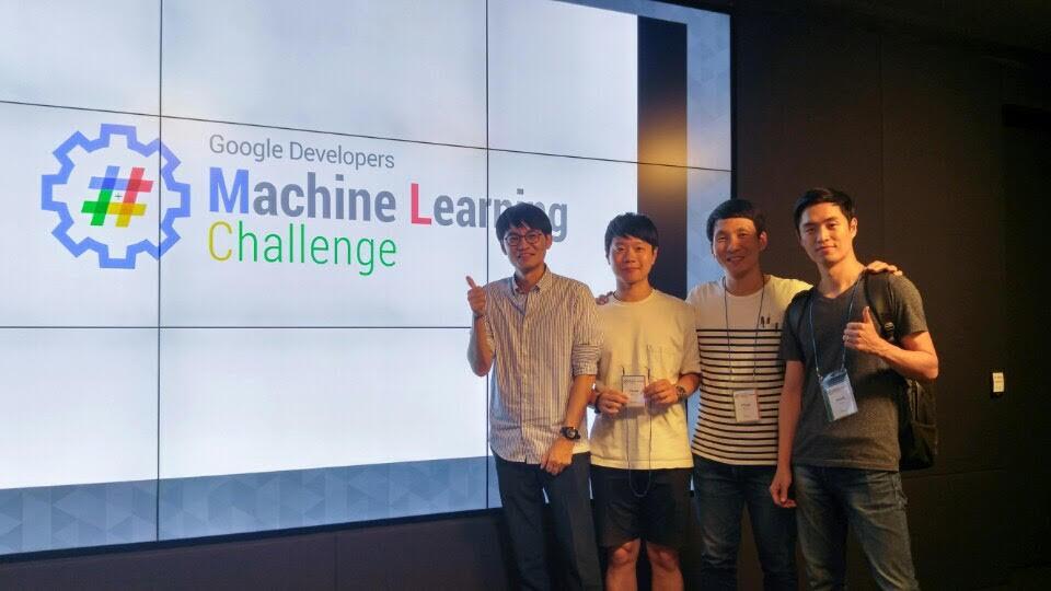 브이터치, 구글코리아 '머신러닝 챌린지 2017' 우승