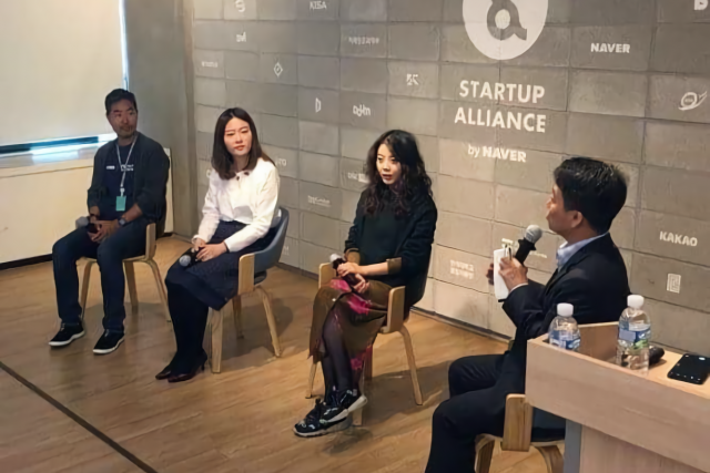 Startup Trend Report 2017 in South Korea: Healthier startup ecosystem than last year