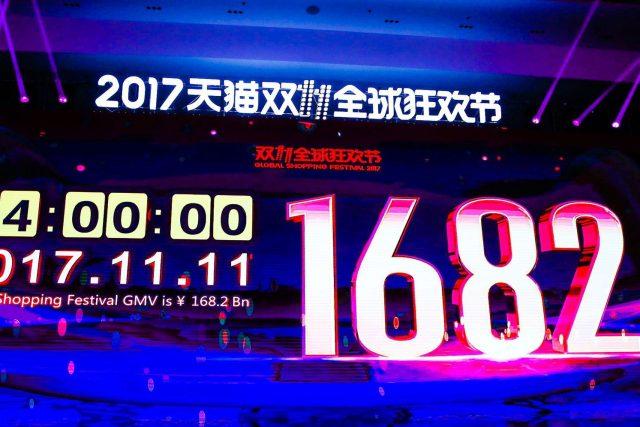 中 쇼핑축제, '솽스이(双十一)' 알리바바·징동 하루 매출 약50조원