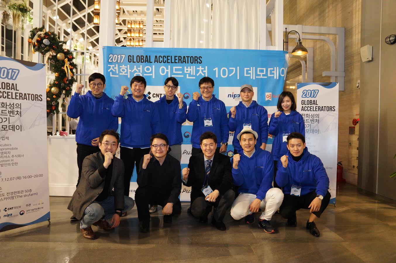 씨엔티테크, '전화성의 어드벤처 10기' 데모데이 개최