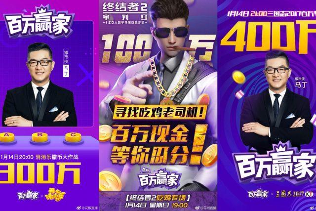 [2월 1주차 중국 비즈니스 트렌드& 동향] 텐센트, 8년 간 A주 기업에 3조 6천 억 투자