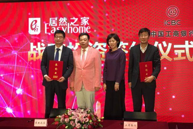 [2월 2주차 중국 비즈니스 트렌드 & 동향] 모바이크 5조규모 E라운드 투자 협상 중