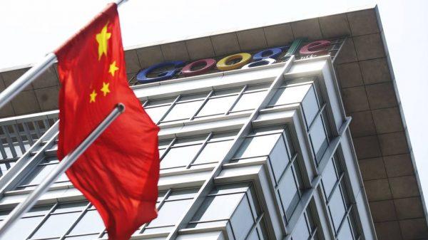 구글, AR 서비스로 다시 한 번 중국 진출 꾀한다