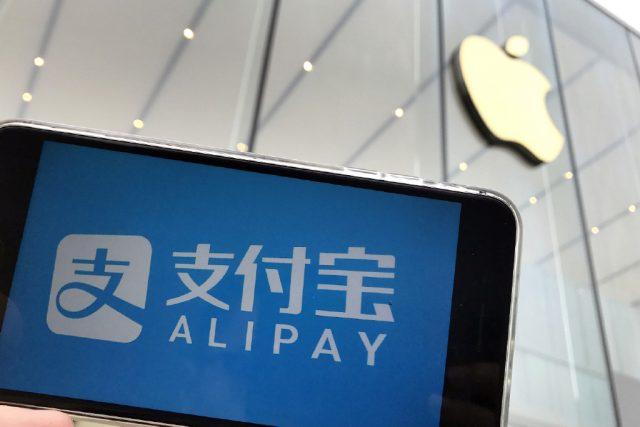 중국 애플스토어서 알리페이 결제 가능... 위챗페이도?