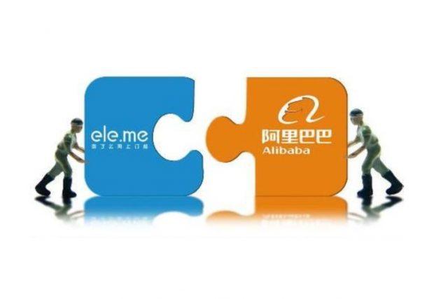 알리바바, 중국 최대 배달앱 10조 원 들여 삼킨다... 배달기업 어러머 인수