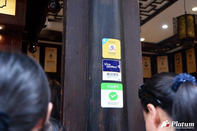 중국 관광객 91%, 모바일 간편결제 이용시 더 많이 쓴다.