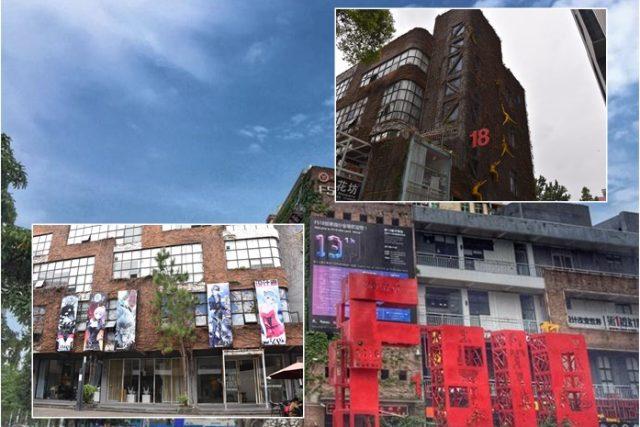 (현장) 중국 산업에 문화를 채색한다 '선전 F518 창의원'