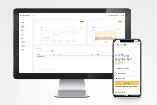 헬스케어 솔루션 스타트업 '바이앤어스', 투자 유치 및 TIPS 지원 기업 선정