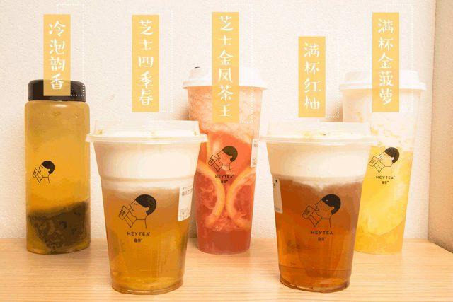 [4월 3,4주차 중국 비즈니스 트렌드&동향] 중국 음료 시장의 폭풍의 눈 '시차(喜茶)' 투자유치
