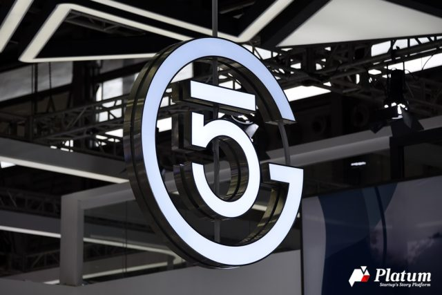[MWC Shanghai 2018] 미래는 5G에 있다.