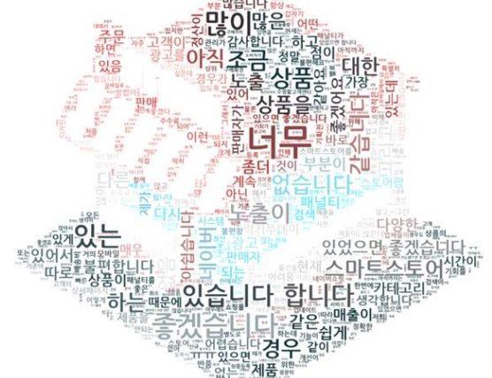 네이버 스마트스토어로 살펴보는 한국 온라인 창업 성장 보고서