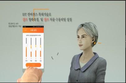 스마트보청기 제조사 '더열림', A.I.엔젤클럽으로부터 2억원 투자유치