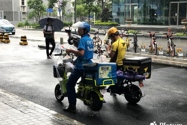중국서 스타벅스 아성 위협하는 '보이지 않는 손'