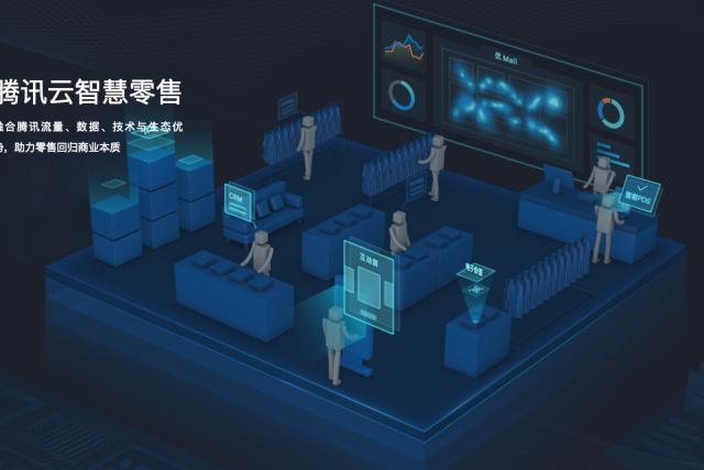 [비즈니스 분석] 중국 신유통 트렌드를 주도하는 힘, '빅데이터'