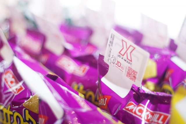 징둥닷컴, 인도네시아에 첫 무인상점 기술 도입한 마트 열어