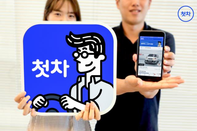 미스터픽 '첫차', 35억 원 투자 유치… 누적 투자액 65억 원