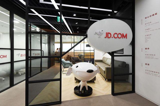 중국 전자상거래 기업 징동닷컴, 한국 거점 설립