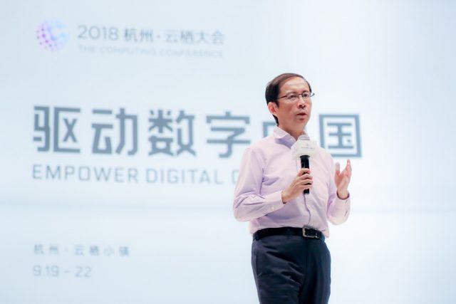 알리바바 그룹, 2018 컴퓨팅 컨퍼런스에서 최신 기술 공개