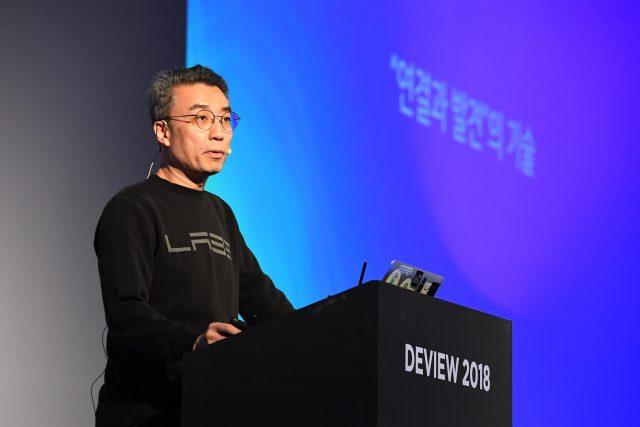 네이버, 위치 및 이동 기술 확장… xDM 플랫폼 첫 공개, 업계와 기술-경험 나눌 것