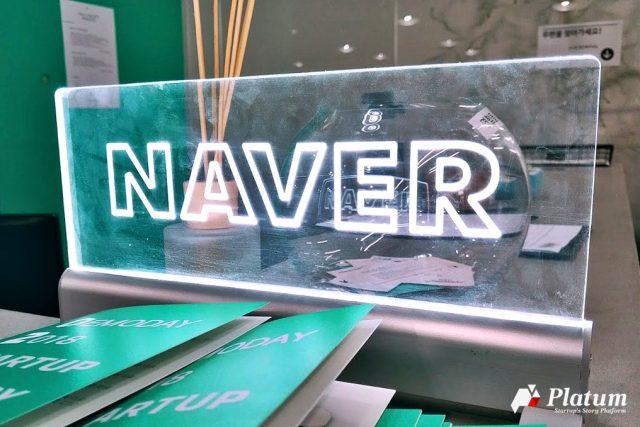 네이버, 포춘이 선정한 '미래유망기업' 6위에 선정
