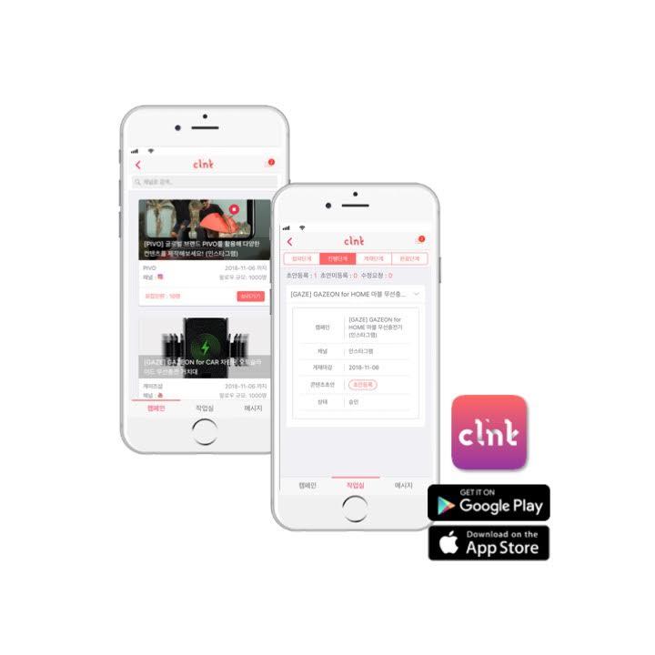 인플루언서 마케팅 플랫폼 '클링크', 앱 론칭