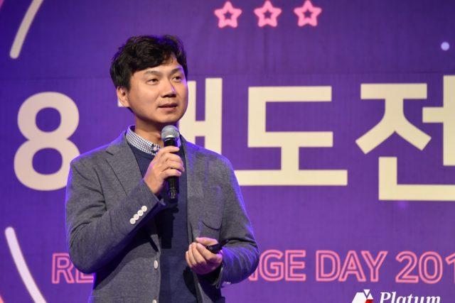 """[벤처창업 페스티벌2018] 박종환 대표 """"돈이 없어 한 선택이 경쟁력이 되었다"""""""