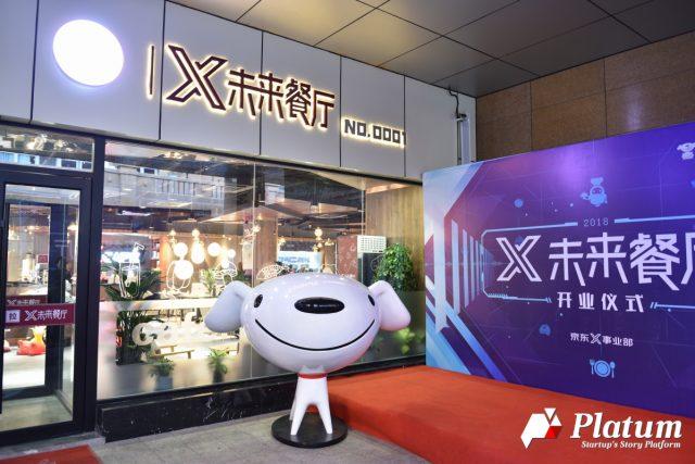 [미리보는 4차혁명] 中 음식 명인에게 사사받은 로봇이 요리하는 레스토랑