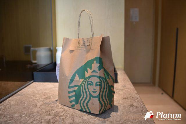중국에서는 스타벅스가 배달을 한다