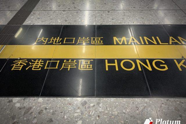 [현장] 홍콩서 광둥성 선전까지 14분...대륙 동북부를 반나절 생활권으로 만든 주역