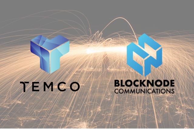 비트코인 기반 서플라이체인 데이터 플랫폼 '템코', 블록노드로부터 투자 유치