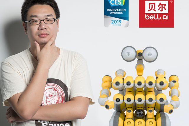 [인터뷰] AI시대 인재를 키우는 中 교육용 로봇기업
