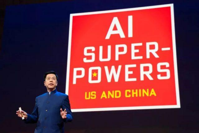 """리카이푸, """"AI 영역서 중국이 초강대국 될 것"""""""