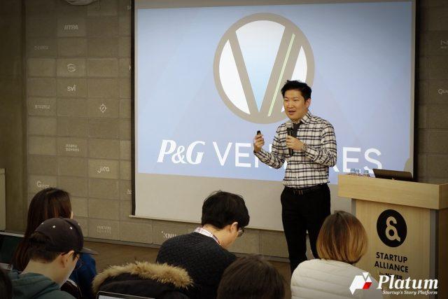 180년 장수기업 '피앤지'가 찾는 한국 스타트업은 어디?