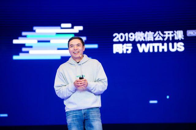'위챗이 없으면 중국에 없는것' 위챗 서비스 8주년