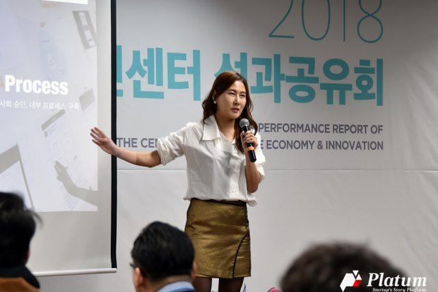 [현장] 전국 17개 창조경제혁신센터 지난해 무엇을 했나