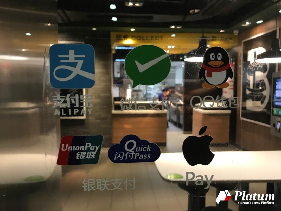 [Platum Report] 무현금이 일상화된 중국의 모바일 결제 현황