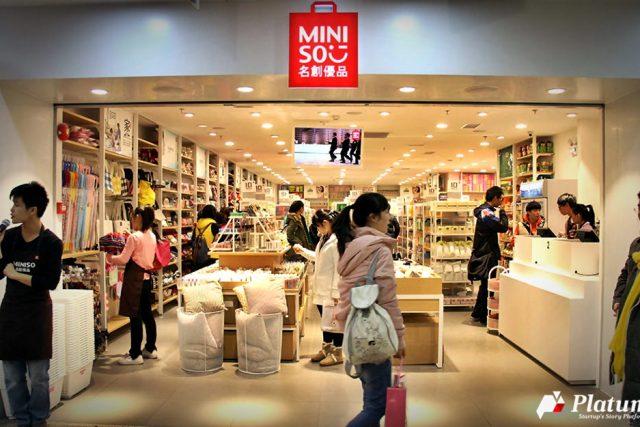 [중국 비즈니스 트렌드&동향] '미니소'는 뉴욕으로, 'JD헬스'는 홍콩으로