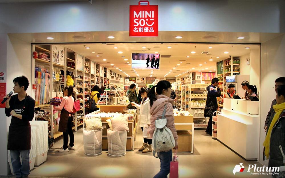텐센트가 전략 투자한 잡화점 '미니소', 신유통 첨병될까
