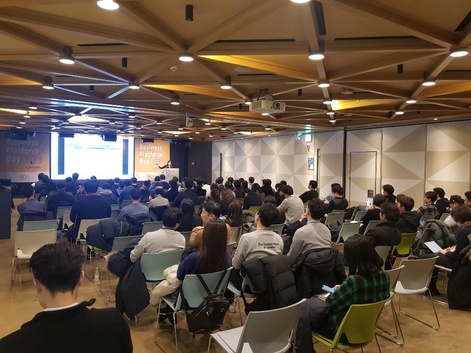 로아컨설팅, '2019 비즈니스 플랫폼 데이' 개최