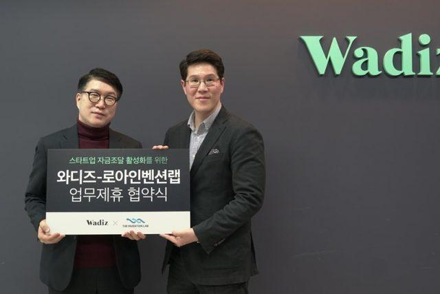로아인벤션랩-와디즈, 크라우드펀딩 연계형 목적성 투자조합 결성